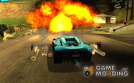Ставить оружие на любую машину for GTA San Andreas