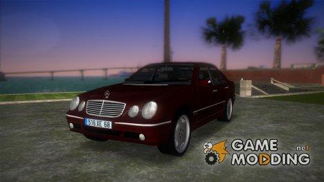 Mercedes-Benz E55 (AMG) 1999 для GTA Vice City