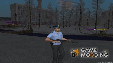 Следователь юстиции МВД(Капитан) for GTA San Andreas