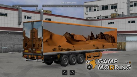 Trailers Pack Capital of the World v 4.2 для Euro Truck Simulator 2