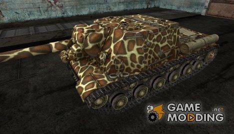 ИСУ-152 for World of Tanks