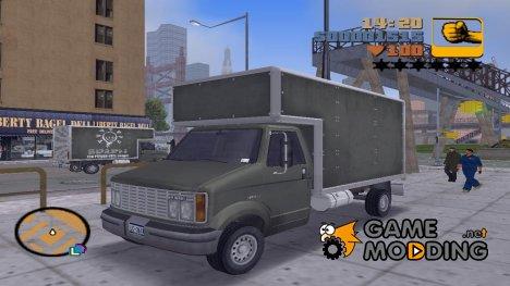 Mule HQ для GTA 3