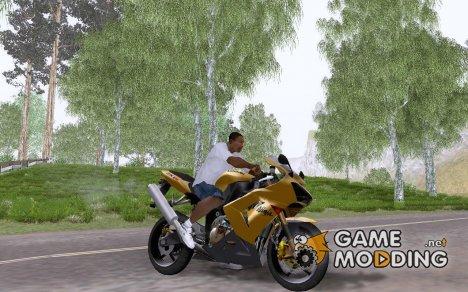 Kawazaki Ninja Revisited for GTA San Andreas