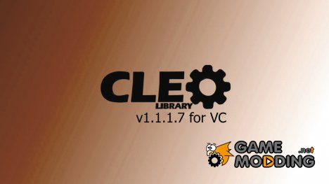 Библиотека CLEO v1.1.1.7 for GTA Vice City