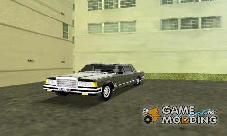 ЗиЛ 41047 for GTA Vice City