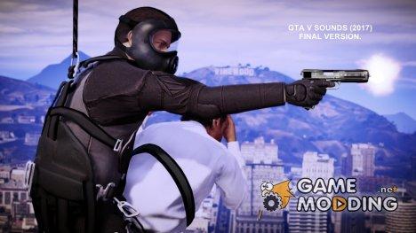 Звуки из GTA V Финал - Полная версия (2017) для GTA San Andreas