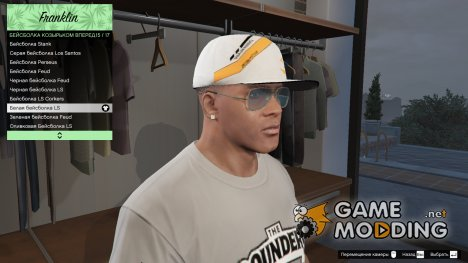 Asiimov Hat for GTA 5