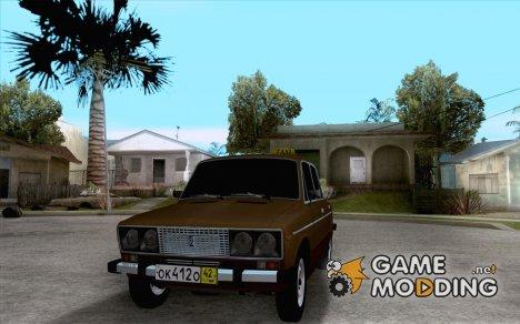 ВАЗ 2106 Такси for GTA San Andreas