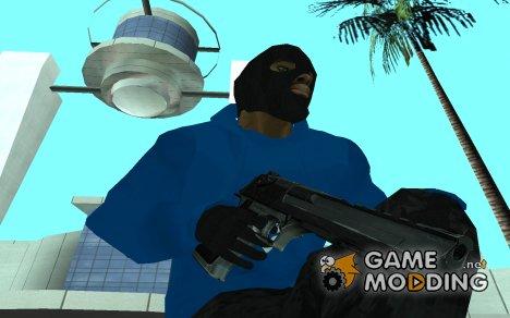Black Eagle for GTA San Andreas