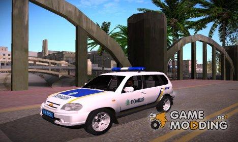 Chevrolet Niva GLC 2009 Национальная Полиция Украины V1 for GTA San Andreas