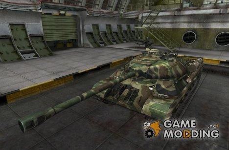 Ремоделлин для ИС-3 for World of Tanks