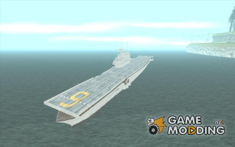 Battle Ship for GTA San Andreas