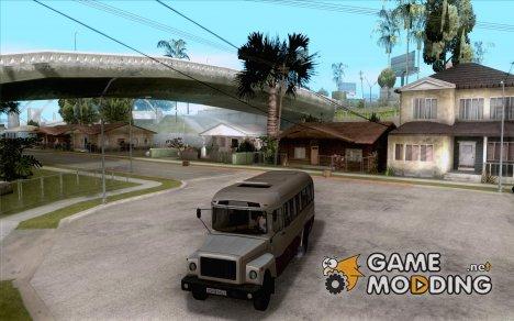 КАВЗ - 39765 длиннобазный for GTA San Andreas