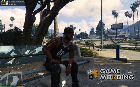 Возможность садиться для GTA 5