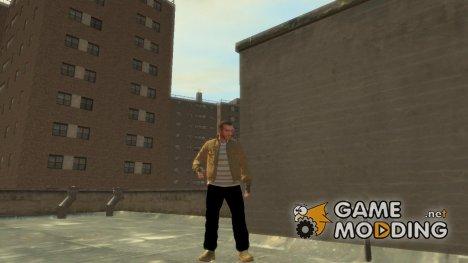 Чёрные брюки для GTA 4