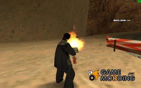 Замена Эффектов для GTA San Andreas