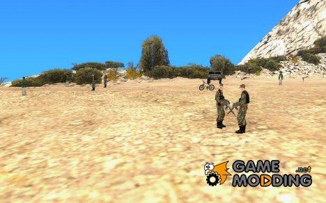 Дополнение на гору Чиллиад для GTA San Andreas