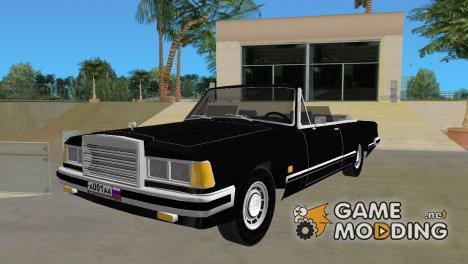 ЗиЛ 41044 for GTA Vice City