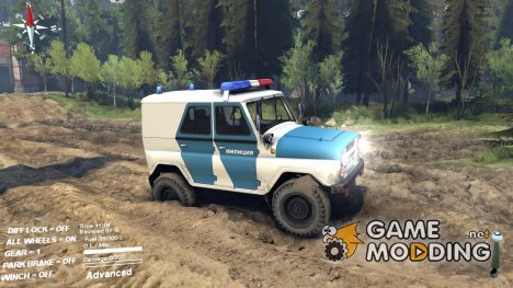 Мод UAZ 31519 for Spintires 2014