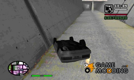Реальный взрыв машины for GTA San Andreas