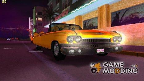 Cadillac Eldorado для GTA Vice City