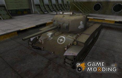 Зоны пробития контурные для T21 for World of Tanks