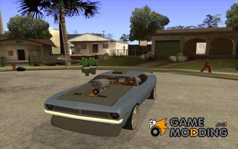 Plymouth Hemi Cuda из NFS Carbon for GTA San Andreas