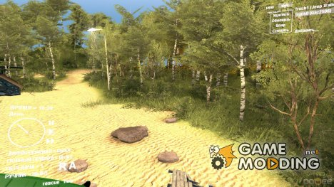 Карта Rock Forest 2013 для Spintires DEMO 2013