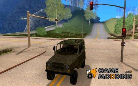 УАЗ 469 for GTA San Andreas
