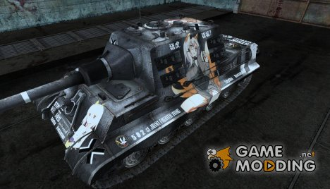 Аниме шкурка для JagdTiger для World of Tanks
