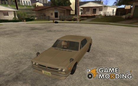Nissan Skyline 2000GT-R for GTA San Andreas