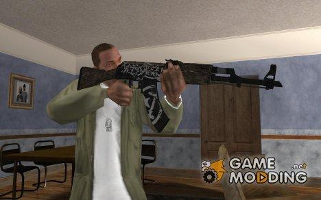 AK-47 Пустынный повстанец для GTA San Andreas