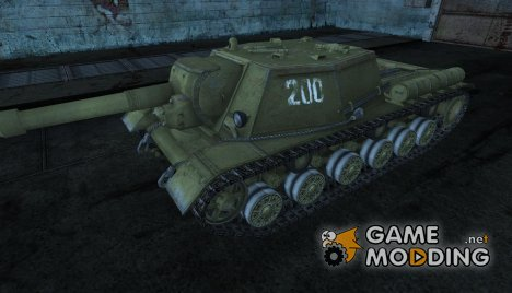 Шкурка для СУ-152 для World of Tanks