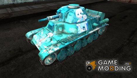 Шкурка для PzKpfw 38H735(f) for World of Tanks