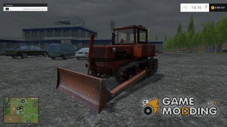 ДТ 75 Бульдозер v 1.0 for Farming Simulator 2015