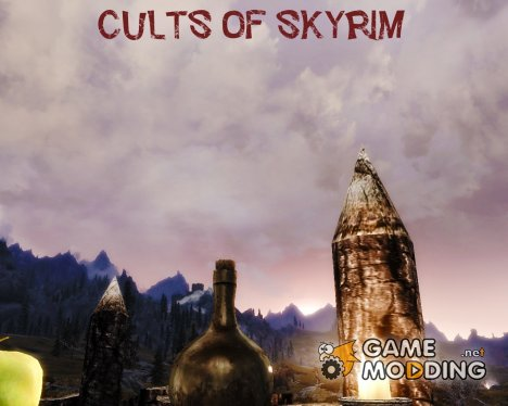 Cults of Skyrim для TES V Skyrim