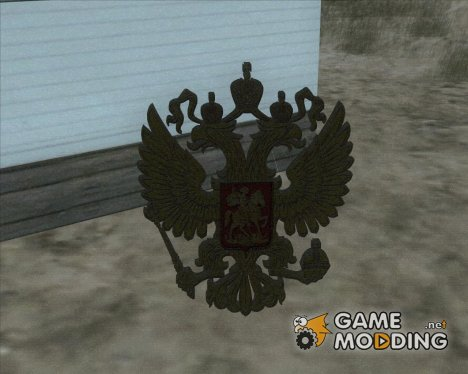 Герб России for GTA San Andreas