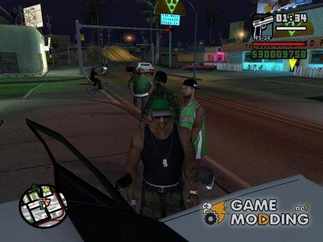 Банда едет за вами для GTA San Andreas