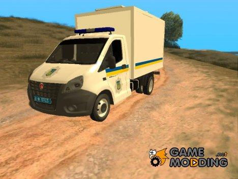 ГАЗель NEXT Автозак Украины для GTA San Andreas