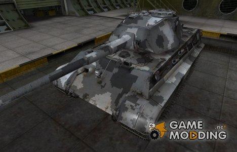 Камуфлированный скин для PzKpfw VIB Tiger II для World of Tanks