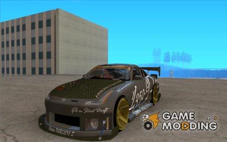 Nissan 350Z Fairlady for GTA San Andreas