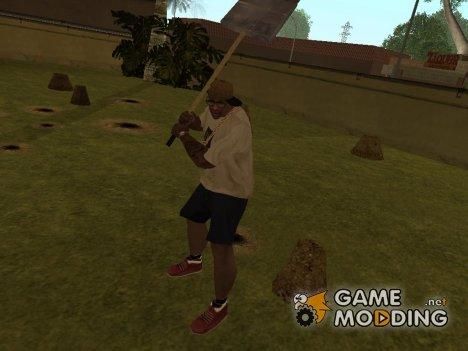 Зимняя лопата для GTA San Andreas