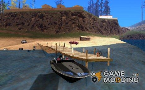 Укрытие Сиджея v.3 (final version) для GTA San Andreas