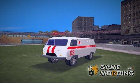 УАЗ 3909 скорая для GTA 3