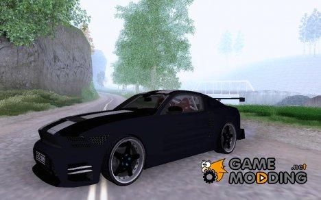 Shelby GT500 TUNING Typerulez для GTA San Andreas