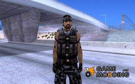 Новый Guerilla для GTA San Andreas