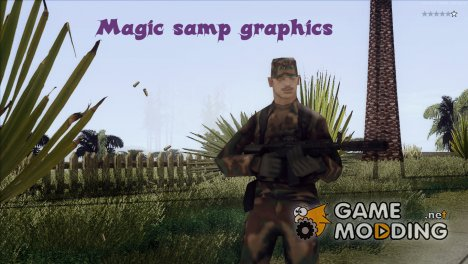 Magic SAMP graphics для GTA San Andreas