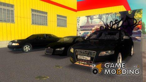 Пак машин Audi для GTA 3