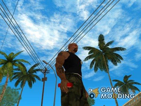 New explosives Petard for GTA San Andreas
