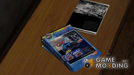 Книги и журналы в доме CJ for GTA San Andreas